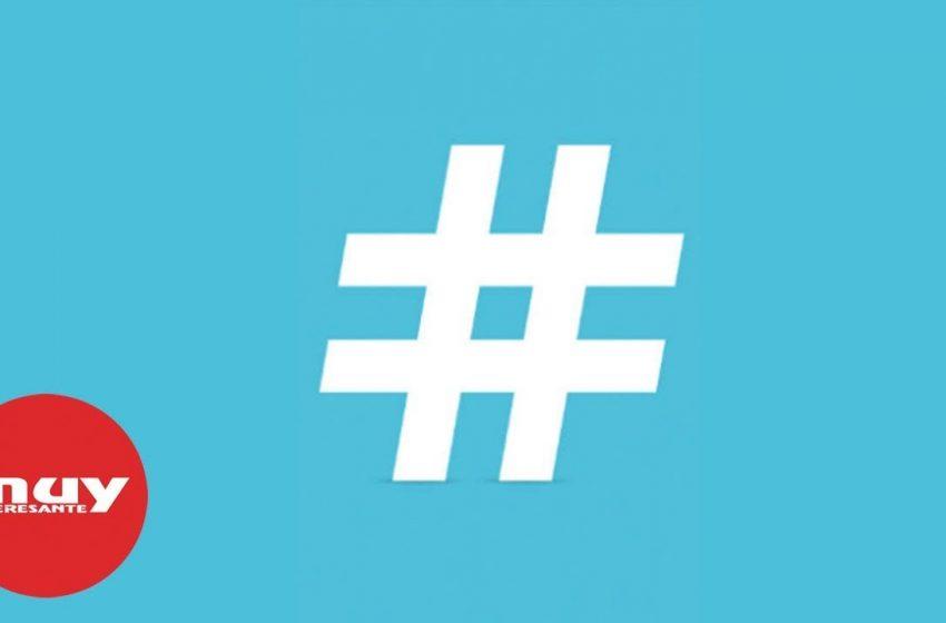¿Cómo nació el hashtag?